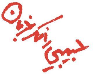 Habibi_Reza