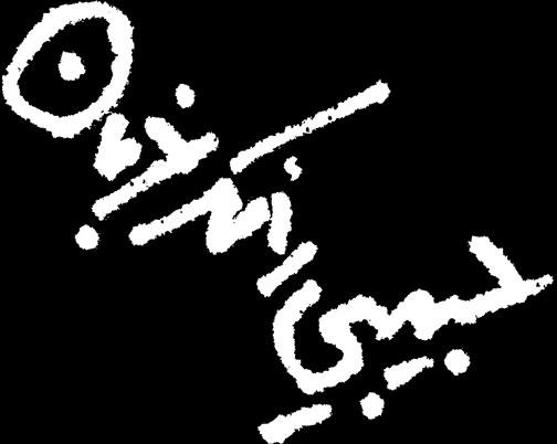 Habibi_title